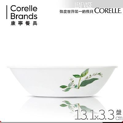 美國康寧 CORELLE 瓶中樹680ml方形小碗