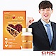 GNC健安喜 LAC 納豆紅麴膠囊食品 30顆/盒 product thumbnail 1