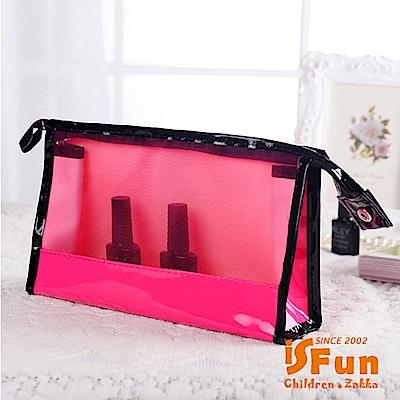 iSFun 炫色皮革 網袋透視盥洗化妝包 超值2入
