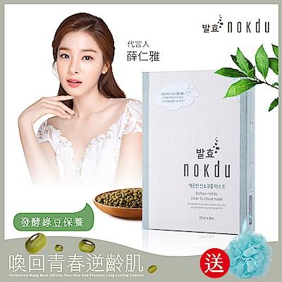 韓國Coreana nokdu發酵綠豆氧氣微米泡泡面膜8片/盒 (台灣官方公司貨)