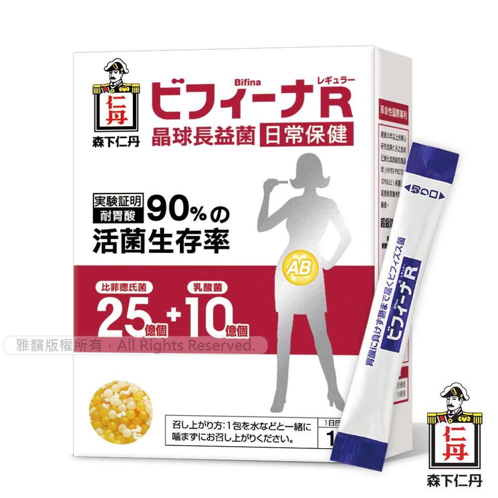 森下仁丹 晶球長益菌25+10日常保健(14包)