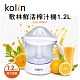 歌林Kolin雙向轉動鮮活榨汁機(KJE-UD857) product thumbnail 1