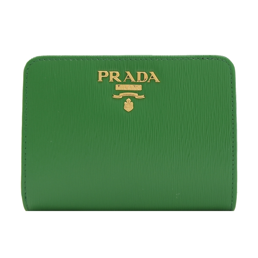 PRADA 金屬LOGO水波紋牛皮釦式零錢中短夾(綠)