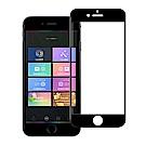 NISDA iPhone 6 plus / i6s plus 滿版3D電鍍精雕玻璃貼-黑
