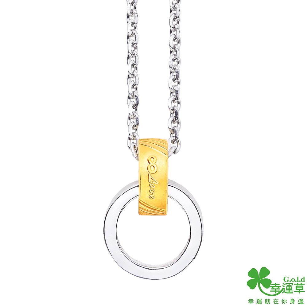 幸運草 愛是唯一黃金/純銀男墜子 送項鍊