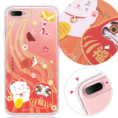 YOURS APPLE iPhone7 Plus / i8 Plus 奧地利彩鑽防摔手機殼-招財納福