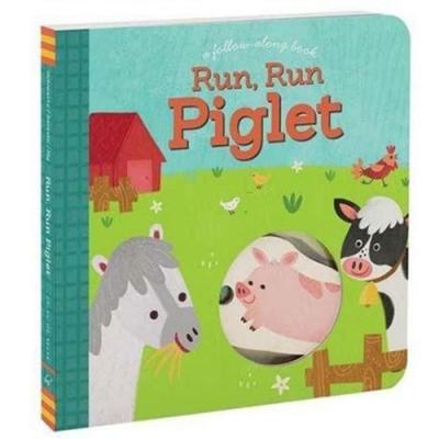 Run,Run Piglet 小豬的農莊漫遊遊戲操作書