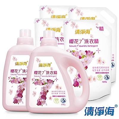 清淨海 櫻花7+洗衣精超值組 2000gx2+1800gx4