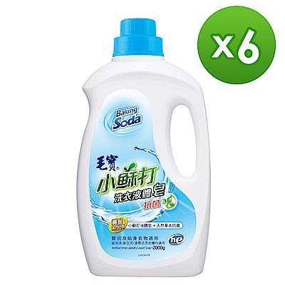 毛寶小蘇打液體皂-抗菌配方2000gx6/箱