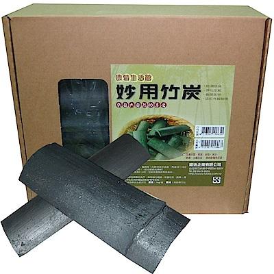 南投竹山 竹片炭1kg裝x4盒