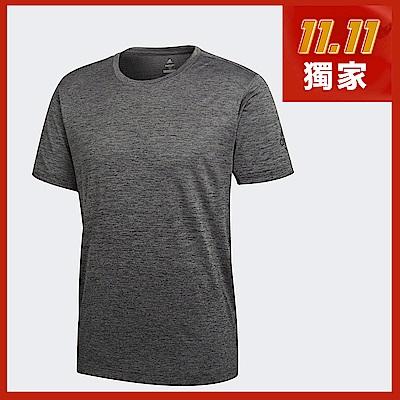 adidas 短袖上衣 男 CW3434
