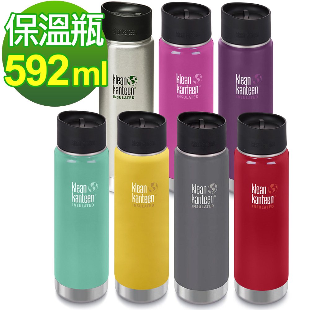 美國Klean Kanteen 寬口保溫瓶592ml (咖啡蓋)
