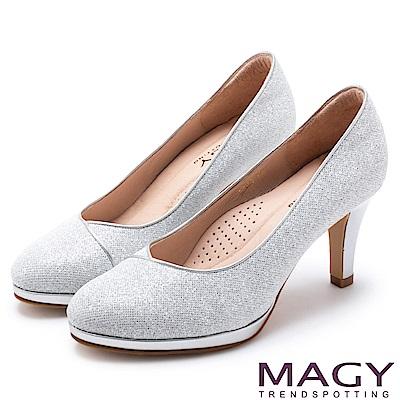 MAGY 夢幻新娘鞋款 特殊鑽石光澤高跟鞋-銀色