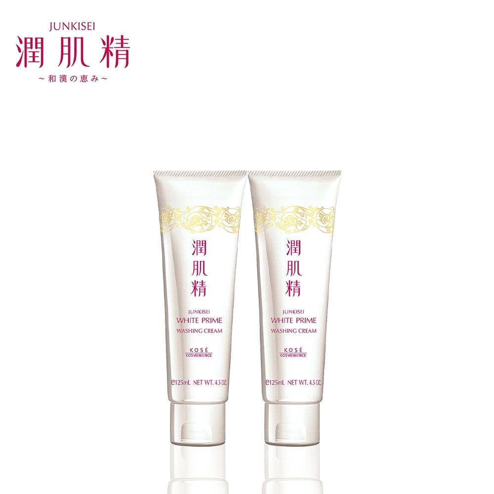 【官方直營】KOSE 高絲 植淬白潤肌精 洗顏霜130g-二入組