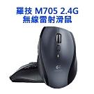 羅技 M705 雷射無線滑鼠