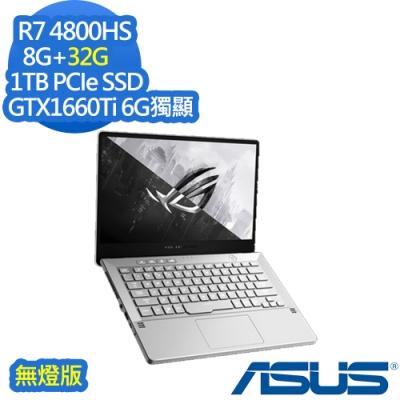ASUS GA401IU 14吋電競筆電 R7 4800HS/GTX1660Ti 6G獨顯/8G+32G/1TB PCIe SSD/Win10/ROG Zephyrus/特仕版