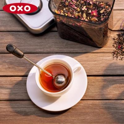 美國OXO 好好泡旋轉濾茶球(快)