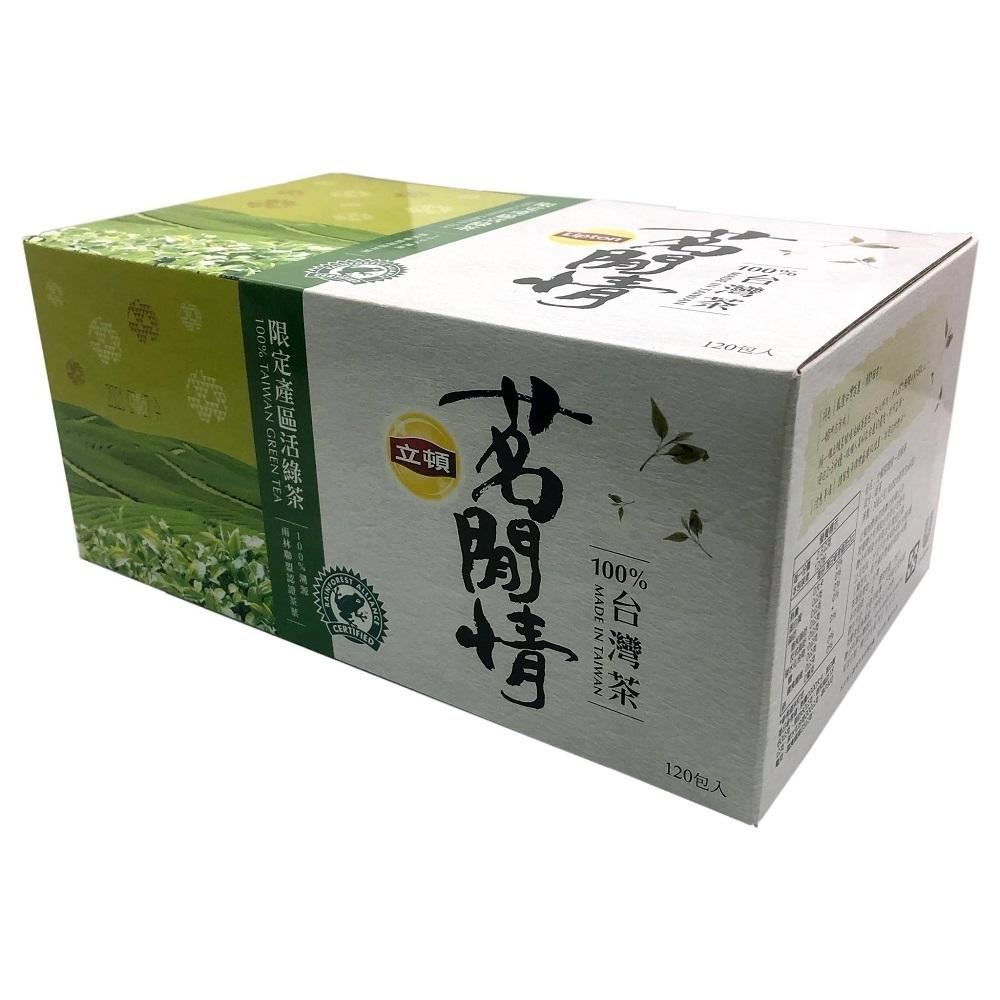 立頓 茗閒情 活綠茶(300g)