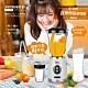 SONGEN松井 まつい多功能蔬果食品調理機/果汁機/研磨機/隨行杯(GS-326-W) product thumbnail 1
