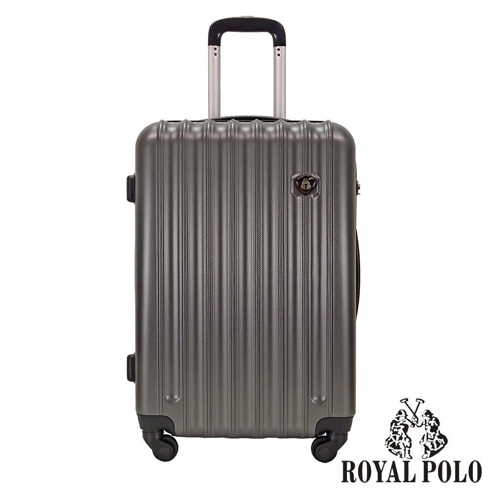 ROYAL POLO皇家保羅  28吋  美好時光ABS硬殼箱/行李箱