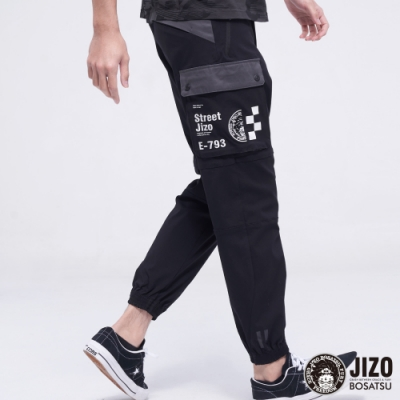 地藏小王 BLUE WAY – 多功能貼袋直筒縮口褲