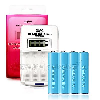 三洋旗艦型充電器+國際牌藍鑽eneloop lite低自放3號充電電池(4顆)