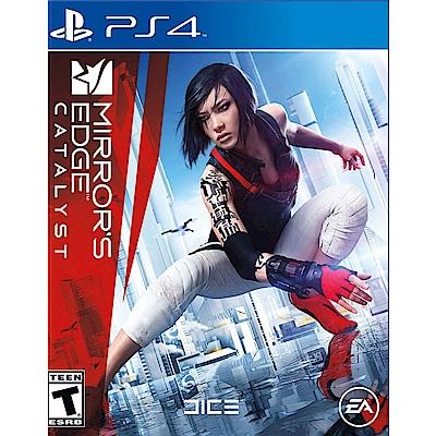 靚影特務:關鍵催化 Mirror s Edge Catalyst -PS4 中英文美版