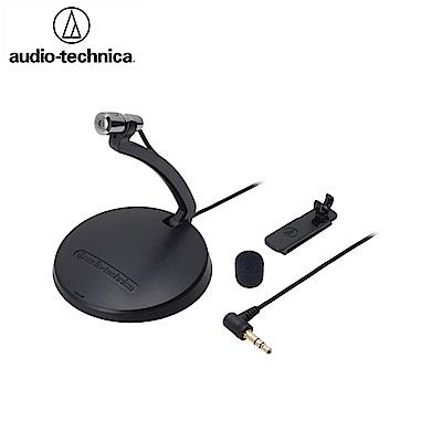 日本Audio-Technica鐵三角MONO單聲道麥克風AT9931PC(附泡棉防風罩,可站立或夾在領口)座式和領夾式兩用