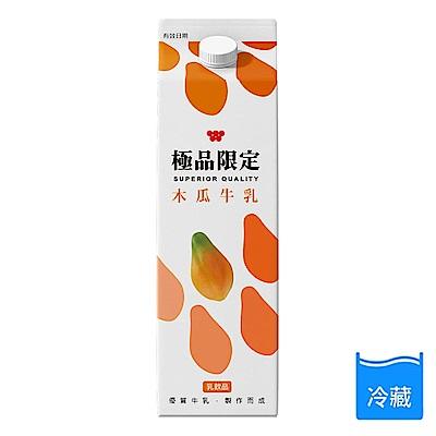 極品限定木瓜牛乳936ML(3瓶組)