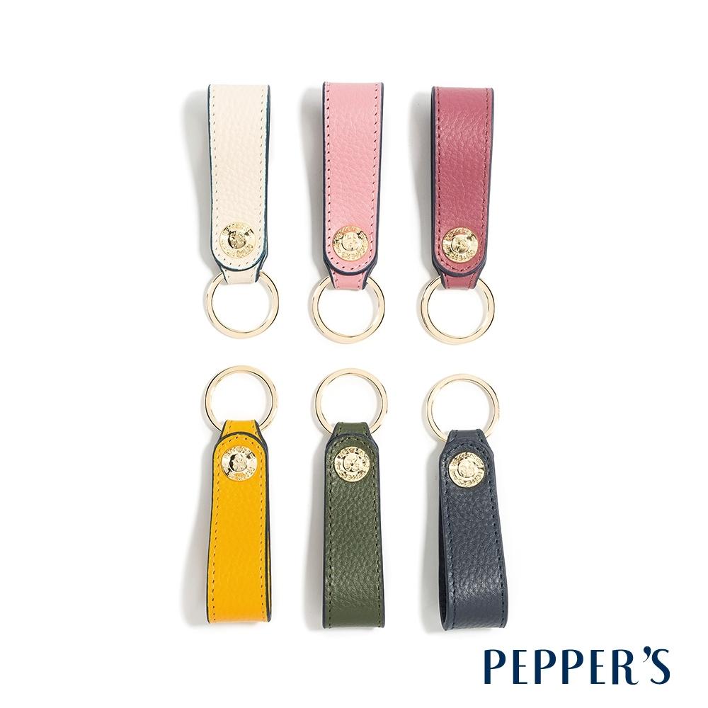 PEPPER'S Doris 牛皮鑰匙圈-6色