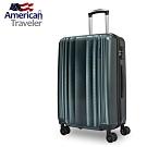 【American Traveler】25吋 慕尼黑系列 x 碳纖紋超輕量抗刮 (墨綠)