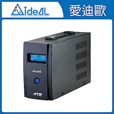 愛迪歐IDEAL 2000VA 八段式穩壓器 IPTPro-2000L(2000VA/1200W)-含手把
