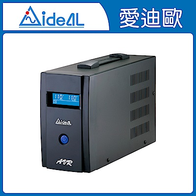 愛迪歐IDEAL 1200VA 八段式穩壓器 IPTPro-1200L(1200VA/720W)-含手把
