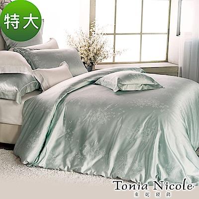 Tonia Nicole東妮寢飾 綠珀微雪蠶絲高紗支精梳棉緹花被套床包組(特大)
