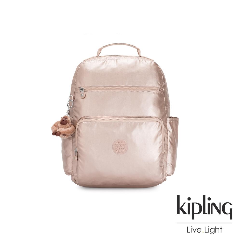Kipling 金屬光玫瑰金大容量媽媽包-SO BABY