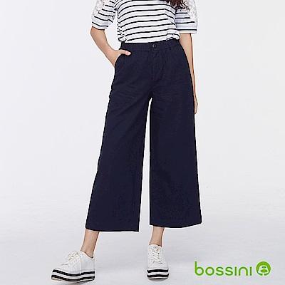 bossini女裝-棉麻長褲01葡萄色