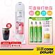 【CookPower鍋寶】萬用氣泡水機+CO2鋼瓶3入組 (加贈雙層玻璃杯) product thumbnail 2