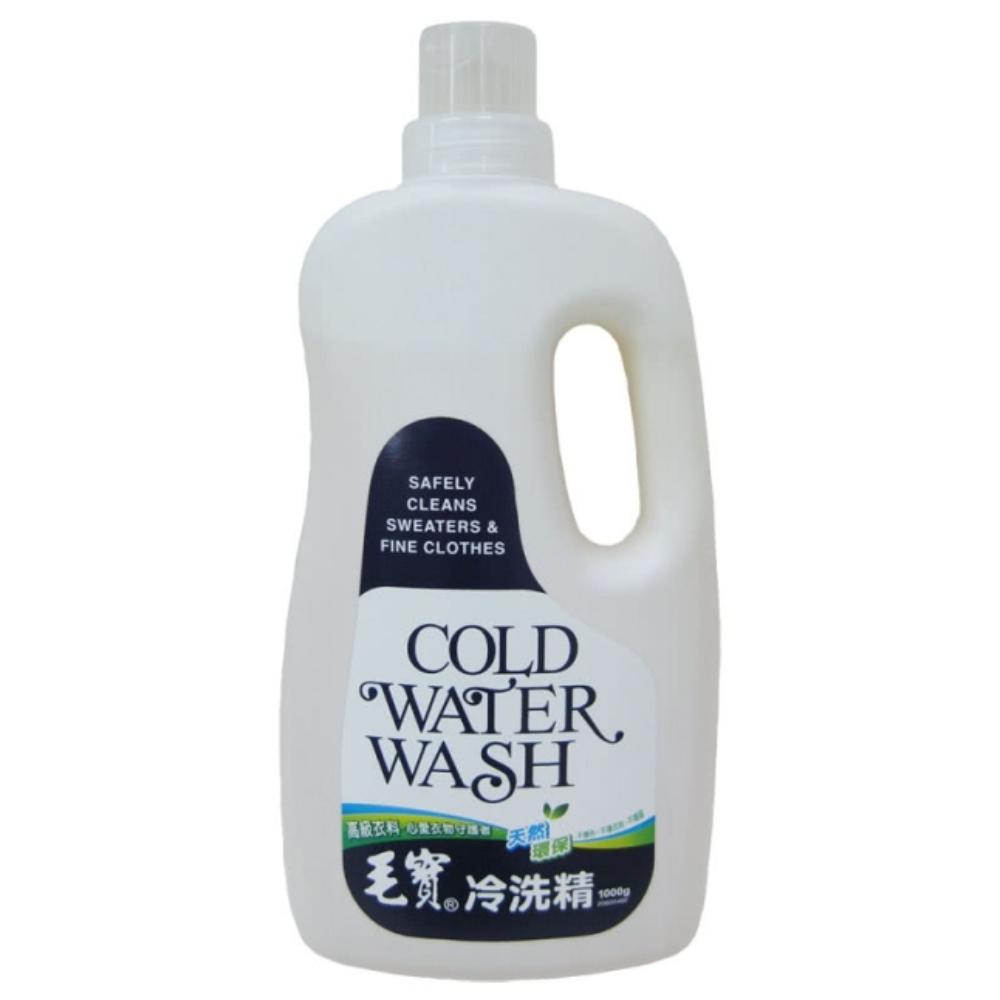毛寶 天然環保冷洗精(1000gX12入/箱)