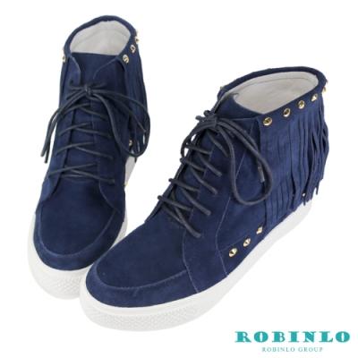 Robinlo 波希米亞真皮流蘇內增高短靴 藍色