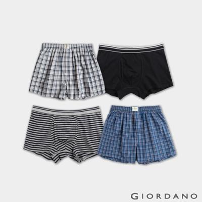 【時時樂】GIORDANO男裝精選內褲 四角(三件裝)/三角(六件裝) (多色任選)