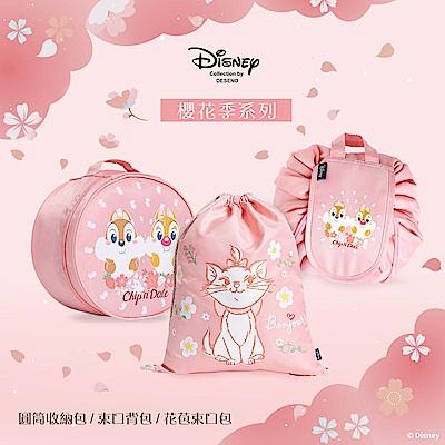 Disney 春漾浪漫旅行收納包/化妝包/束口背包(任選)