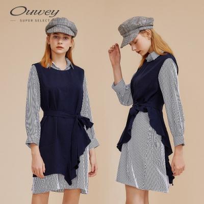 OUWEY歐薇 都會感條紋兩件式背心綁帶洋裝(藍)