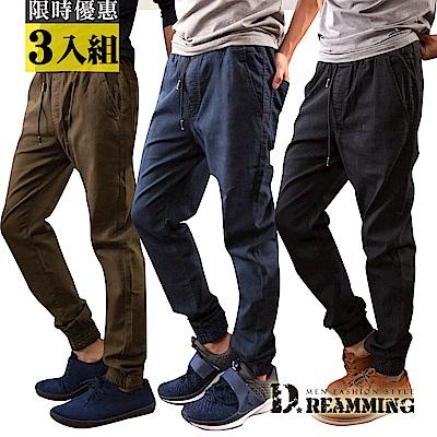 Dreamming 時尚刺繡圖騰抽繩束口休閒長褲- 3 入組