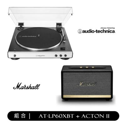 鐵三角藍牙唱盤AT-LP60XBT(白)+ marshall藍芽音響ACTON(黑)