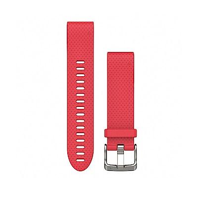 GARMIN QUICKFIT 20mm 艷桃紅矽膠錶帶