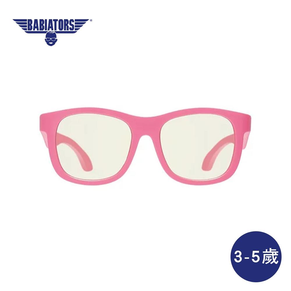 【Babiators】藍光眼鏡方框系列 - 粉紅公主