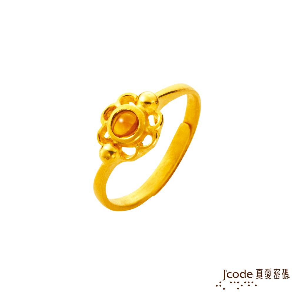 J'code真愛密碼金飾 花財黃金/水晶戒指