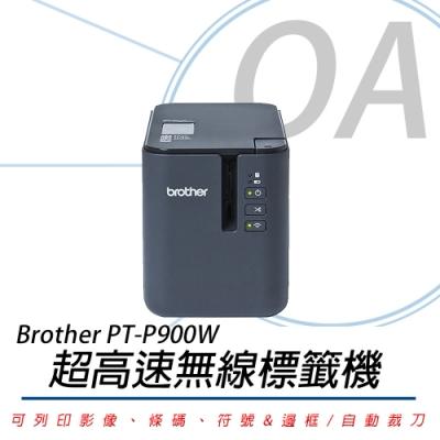 BROTHER PT-P900W 桌上型財產標籤條碼列印機 標籤機