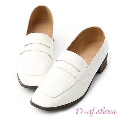 D+AF 紳士格調.經典款方頭低跟樂福鞋*白