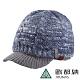 【ATUNAS 歐都納】科技纖維PRIMALOFT+羊毛保暖針織毛帽A2AH1904N灰藍 product thumbnail 1